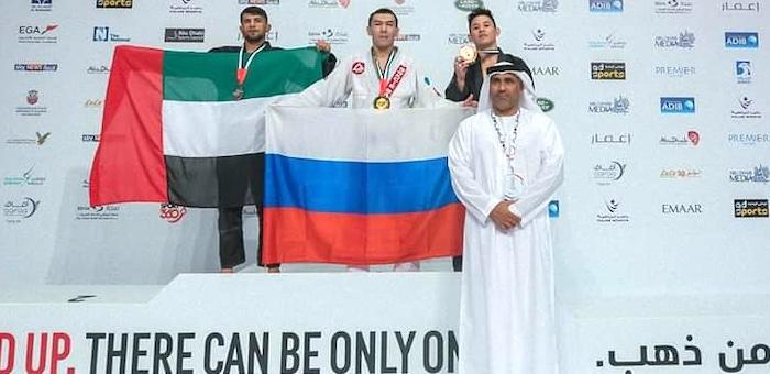 Алтайский спортсмен завоевал золото на чемпионате мира по джиу-джитсу в Абу-Даби