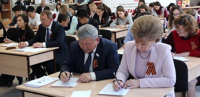 «Диктант Победы» написали в Горно-Алтайске