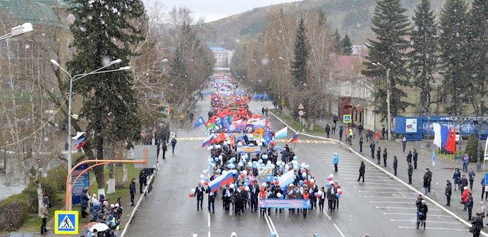 В Горно-Алтайске отпраздновали Первомай