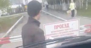 Прокуратура отреагировала на инцидент с охранником и «скорой помощью»