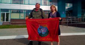 Юлия Шипилова из ГАГУ отправилась в международную поисковую экспедицию