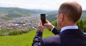 Панорамный комплекс на горе Тугая станет визитной карточкой Горно-Алтайска