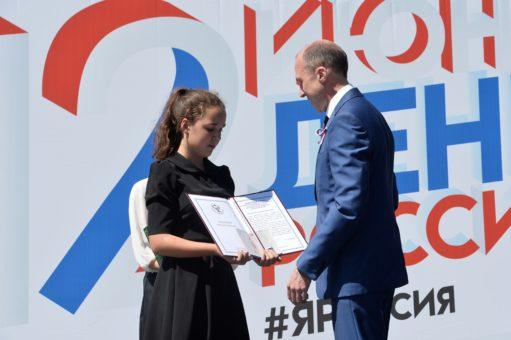 В Горно-Алтайске отпраздновали День России