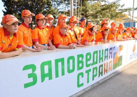 Школьники с Алтая приняли участие в экологической смене в Артеке