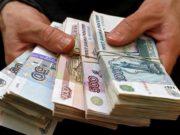 Желая получить в кредит 700 тыс. рублей, мужчина отдал мошенникам 107 тысяч