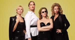Российская комедия о женщинах и продолжение истории о людях в черном: афиша недели