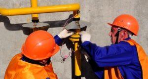В Горно-Алтайске устраняют аварию на газопроводе