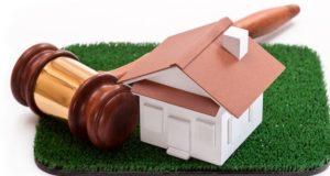 Приставы выставили на торги 17 арестованных объектов недвижимости
