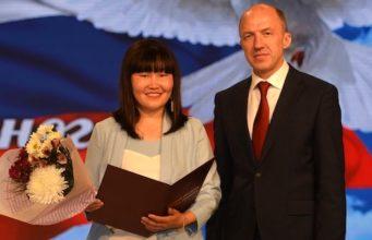 Лучшие социальные работники Горного Алтая получили награды