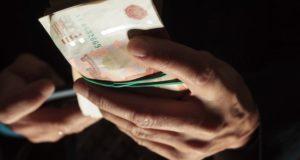 Фармацевты дали взятку за победу в аукционе