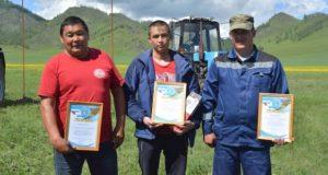 В Онгудайском районе прошел конкурс пахарей