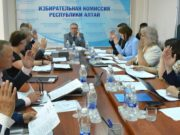 «Победить должен избиратель». В Горном Алтае началась предвыборная кампания