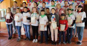 Слет Российского движения школьников прошел в Горном Алтае