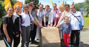 На Алтае 3 тысячи детей повстречались в олимпийскими чемпионами