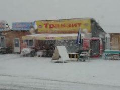 На Семинском перевале выпал снег