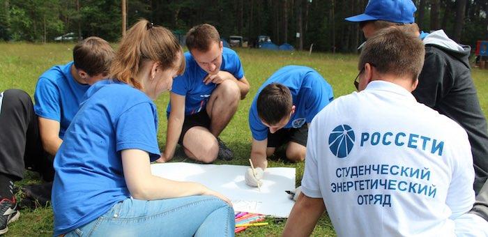 Горно-Алтайские электрические сети открыли сезон студентов