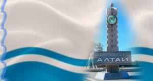 На Алтае сегодня отмечают День республики