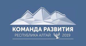 Определены победители первого этапа кадрового конкурса «Команда РАзвития» (список)