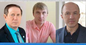 За пост главы Республики Алтай будут бороться три кандидата