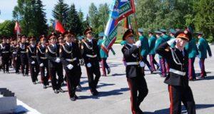 Команда из Республики Алтай стала призером конкурса лучших казачьих кадетских классов Сибири