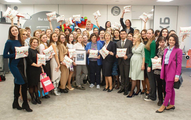 Мамы Республики Алтай смогут бесплатно обучиться основам бизнеса и выиграть грант 100 тыс. рублей
