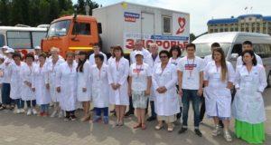 Автопоезд «Здоровье» отправился в Усть-Коксинский и Усть-Канский районы