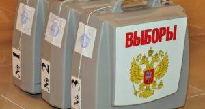 В выборах по единому округу примут участие 9 партий