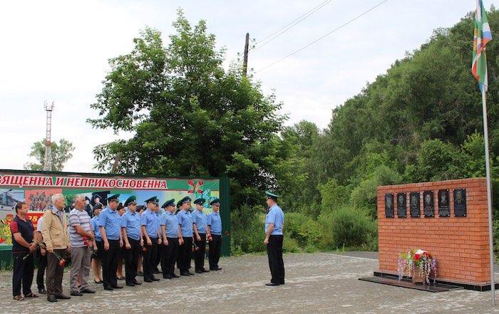 Алтайские пограничники почтили память героя