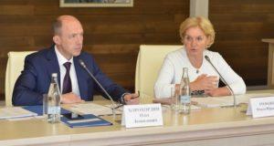 Вице-премьер России Ольга Голодец посетила Республику Алтай