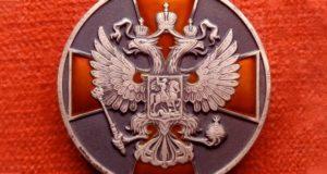 Четырех жителей республики наградили за заслуги перед Отечеством
