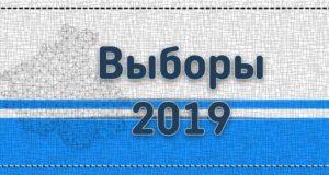 Список кандидатов в депутаты Госсобрания по округам
