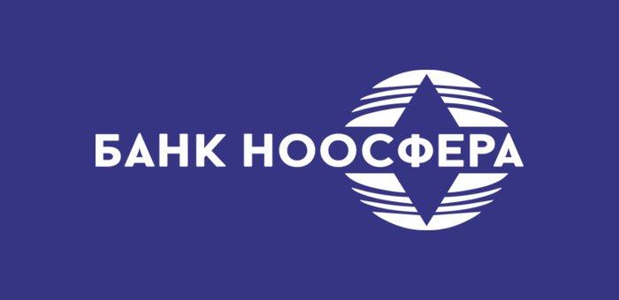 Банк «Ноосфера» заключил соглашение с Минэкономразвития РФ о кредитовании малого и среднего бизнеса