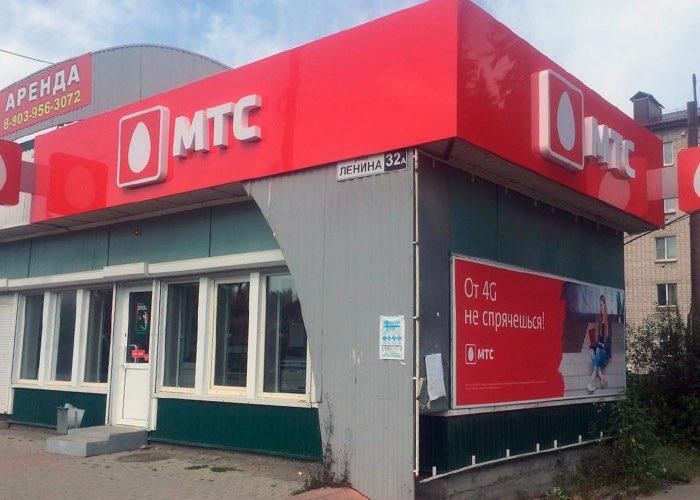 В Майме открылся салон МТС