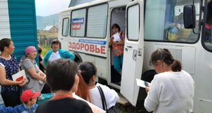 Автопоезд «Здоровье» отправляется в Турочакский и Чойский районы