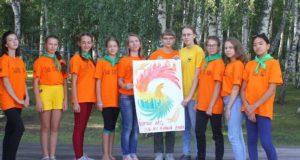 В Усть-Коксе состоялся слет юных экологов Сибири