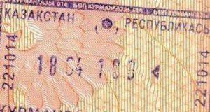 Поездка в Казахстан сорвалась из-за долгов за ЖКУ