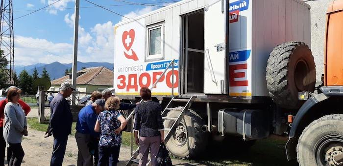 Более трех тысяч жителей Турочакского и Чойского районов осмотрели врачи автопоезда «Здоровье»