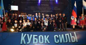 Турнир по греко-римской борьбе «Кубок силы» прошел в Горно-Алтайске