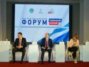 «Сильный Алтай». Принята пятилетняя программа развития республики