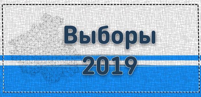 В Республике Алтай начались выборы