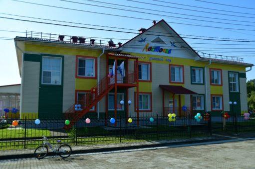 Новый детский сад «Ласточка» открыли в Горно-Алтайске