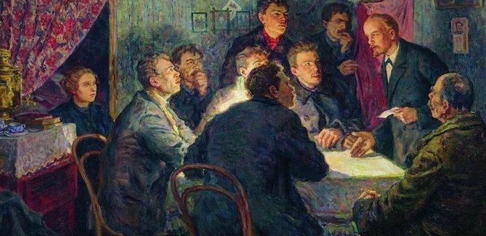 Марксистский кружок создан в Горно-Алтайске