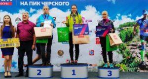 Вера Водолеева стала призером Кубка России по скайраннингу-марафону