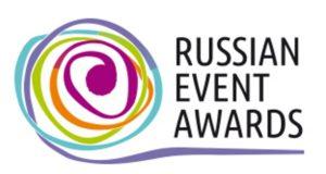 Три проекта из Республики Алтай стали финалистами регионального конкурса событийного туризма