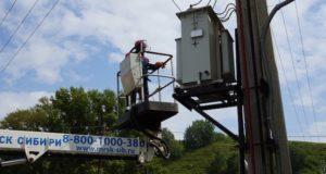 Новое цифровое оборудование установили специалисты Россети Сибирь в Майминском районе