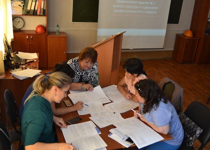 Приглашаем принять участие в семинаре-практикуме по внедрению профстандартов