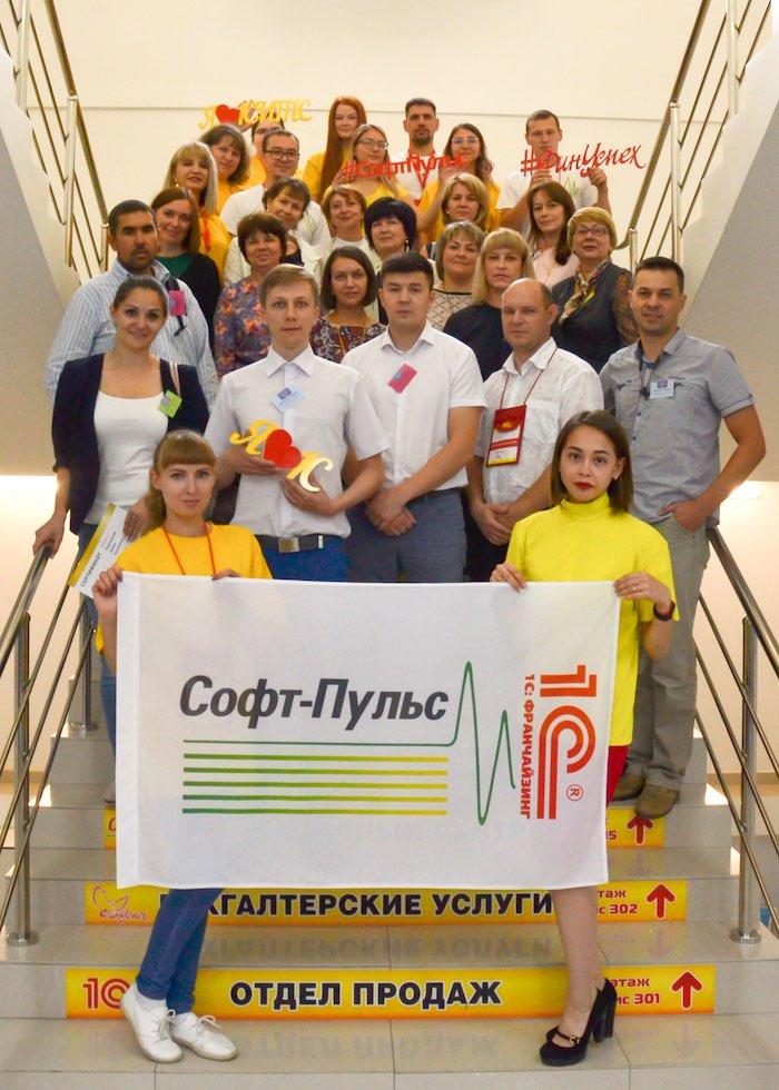 Региональный тур конкурса «Лучший пользователь 1С:ИТС» прошел в Горно-Алтайске