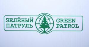 В рейтинге «Зеленого патруля» Республика Алтай опустилась на четвертое место