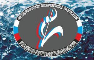 Команда ГАГУ вновь стала чемпионом России по рафтингу