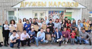 Победителям фотоконкурса #ВыбериВыборы вручили призы